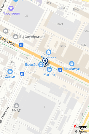 GSM-MOBILE на карте Пскова