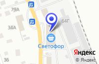 Схема проезда до компании ЦЕНТР ОПТОВОЙ ТОРГОВЛИ ПСКОВИНКОМ в Пскове