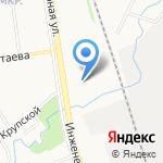 Мастерская по ремонту бытовых холодильников на карте Пскова