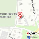 Отдел вневедомственной охраны Управления МВД России по Псковской области