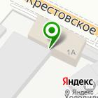 Местоположение компании Окей