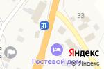 Схема проезда до компании Гостевой дом в Черёхе