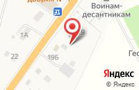 Схема проезда до компании Ремарк Авто в Черёхе