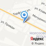 Мастер на карте Пскова