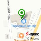 Местоположение компании Евробум