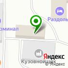 Местоположение компании Авто-Русь