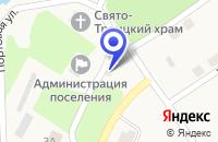 Схема проезда до компании СКЛАД ВЕНТА в Кировске
