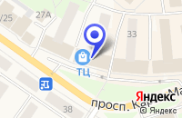 Схема проезда до компании АПТЕКА в Кириши