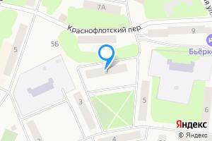 Снять однокомнатную квартиру в Приморске Выборгский р-н, наб. Лебедева, 9