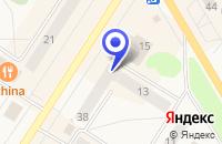 Схема проезда до компании МАГАЗИН ОКНО ПРОФИ в Кириши