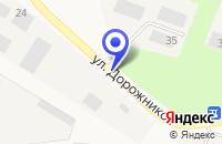 Схема проезда до компании ПТФ БАЛТИКА в Кириши