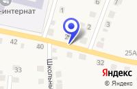 Схема проезда до компании САЛОН МОБИЛЬНОЙ СВЯЗИ РЕСУРС-Т в Опочке