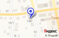 Схема проезда до компании ТВОЙ СТИЛЬ в Опочке