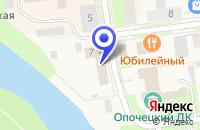 Схема проезда до компании ТЗФ АРКТИК-ФРУКТ в Опочке