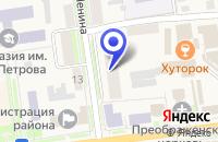 Схема проезда до компании ОТДЕЛ ОПТОВО-РОЗНИЧНОЙ ТОРГОВЛИ № 13 в Опочке