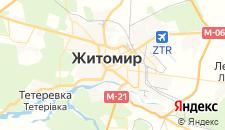 Гостиницы города Житомир на карте