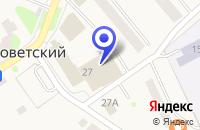 Схема проезда до компании ГОСТИНИЧНЫЙ КОМПЛЕКС ЧАЙКА в Советском