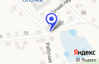Схема проезда до компании МУП ЦЕНТРАЛЬНАЯ РАЙОННАЯ АПТЕКА № 57 в Опочке