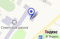Схема проезда до компании СТАНЦИЯ СКОРОЙ МЕДИЦИНСКОЙ ПОМОЩИ в Советском
