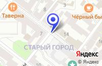 Схема проезда до компании ВИНО-ВОДКА в Выборге