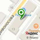 Местоположение компании ПРОЕКТНО-ПРОИЗВОДСТВЕННОЕ АРХИТЕКТУРНО-ПЛАНИРОВОЧНОЕ БЮРО