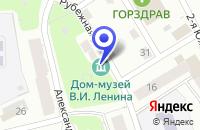 Схема проезда до компании ВЫБОРГСКИЙ ДОМ-МУЗЕЙ В.И. ЛЕНИНА в Выборге
