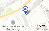 Схема проезда до компании ГАСТРОНОМ 24 ЧАСА в Приморске