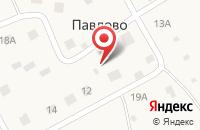 Схема проезда до компании Альянс-Т в Павлово
