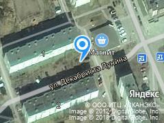 Ленинградская область, город Выборг, Выборгский район, улица Декабриста Лунина