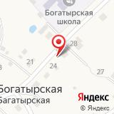 ООО Новая дубравушка