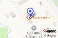 Схема проезда до компании СТРОИТЕЛЬНО-МОНТАЖНАЯ ФИРМА ПРОКСИМА ПЛЮС в Светогорске