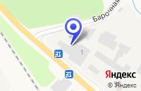 Схема проезда до компании ПТФ ЛИГА-ЭГИДА в Светогорске