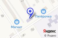 Схема проезда до компании ДЕТСКАЯ МУЗЫКАЛЬНАЯ ШКОЛА в Светогорске