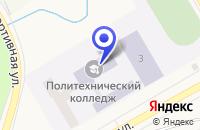 Схема проезда до компании ПРОФЕССИОНАЛЬНЫЙ ЛИЦЕЙ № 40 в Светогорске