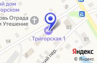 Схема проезда до компании ПУШКИНОГОРСКОЕ ПОТРЕБИТЕЛЬСКОЕ ОБЩЕСТВО в Пушкинских Горах