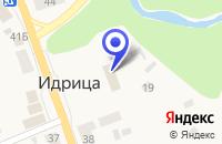 Схема проезда до компании ЭНЕРГОСБЫТ ПСКОВЭНЕРГО ФИЛИАЛ в Себеже