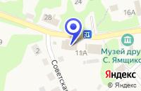 Схема проезда до компании ПРОДОВОЛЬСТВЕННЫЙ МАГАЗИН № 2 в Пушкинских Горах