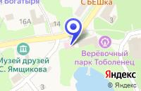 Схема проезда до компании АПТЕКА в Пушкинских Горах