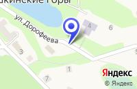 Схема проезда до компании ГАЗОВОЕ ПРЕДПРИЯТИЕ ПСКОВОБЛГАЗ в Пушкинских Горах