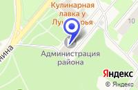 Схема проезда до компании АВТОСТОЯНКА ЛЕКОН в Пушкинских Горах