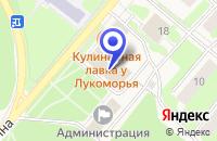 Схема проезда до компании СТРОИТЕЛЬНАЯ ФИРМА АГРОПРОМСТРОЙ в Пушкинских Горах