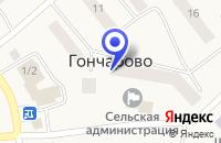 Схема проезда до компании ГОНЧАРОВСКИЙ ДВОРЕЦ КУЛЬТУРЫ в Выборге