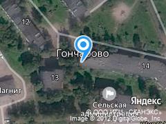 Ленинградская область, поселок Гончарово, Выборгский район, ул. Гончарово, д. 17