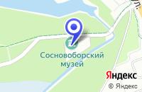 Схема проезда до компании ГОРОДСКОЙ МУЗЕЙ СЛАВЫ в Сосновом Боре