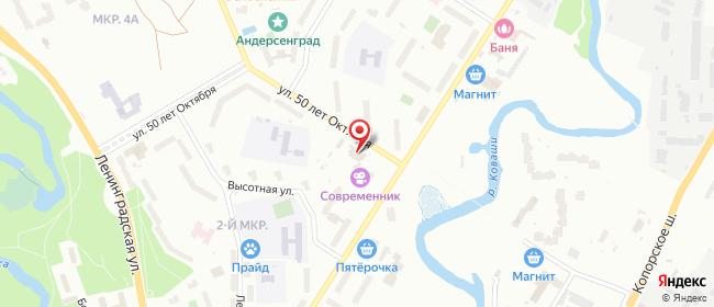 Карта расположения пункта доставки Сосновый Бор 50 лет Октября в городе Сосновый Бор
