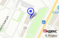 Схема проезда до компании РУЧЬЕВСКИЙ РЫБОКОМБИНАТ в Сосновом Боре