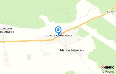 Местоположение на карте пункта техосмотра по адресу Ленинградская обл, Волосовский р-н, д Большое Тешково