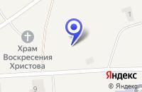 Схема проезда до компании АВТОЦЕНТР ДЕЛЬТА-АВТО в Выборге
