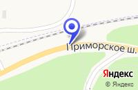 Схема проезда до компании ГОЛЬФ-КЛУБ ДЮНЫ в Приморске