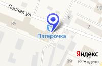 Схема проезда до компании КОМПАНИЯ ГЕОМЕТЕР в Волосово